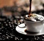 """<span class=""""title"""">コーヒーの香りが好きな人のコーヒーのやめ方</span>"""